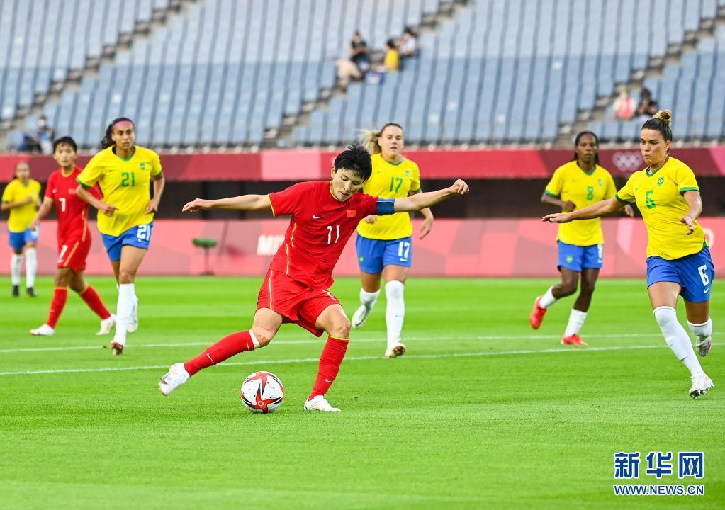 """首战失利!中国女足0:5不敌巴西 """"五朝元老""""玛塔包办两球"""