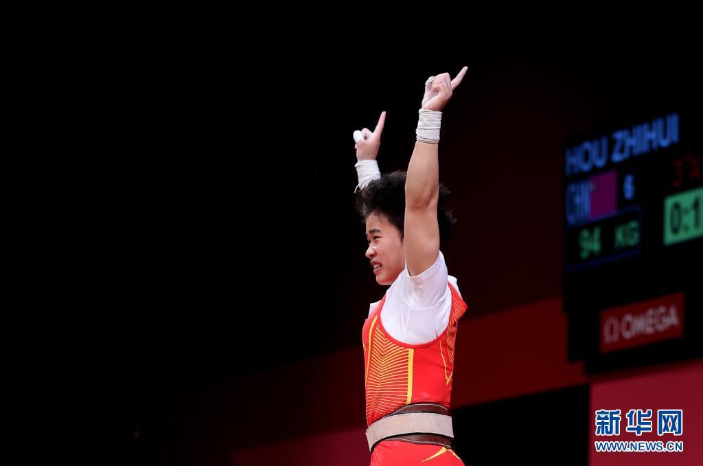 侯志慧夺得东京奥运会女子举重49公斤级冠军