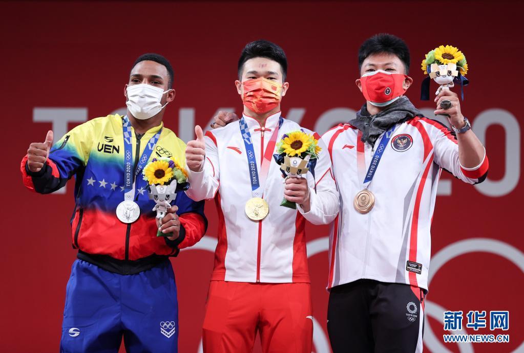 举重男子73公斤:石智勇夺冠