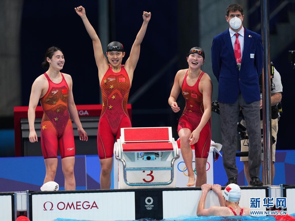 东京奥运会|女子4X200米自由泳接力决赛:中国队夺冠