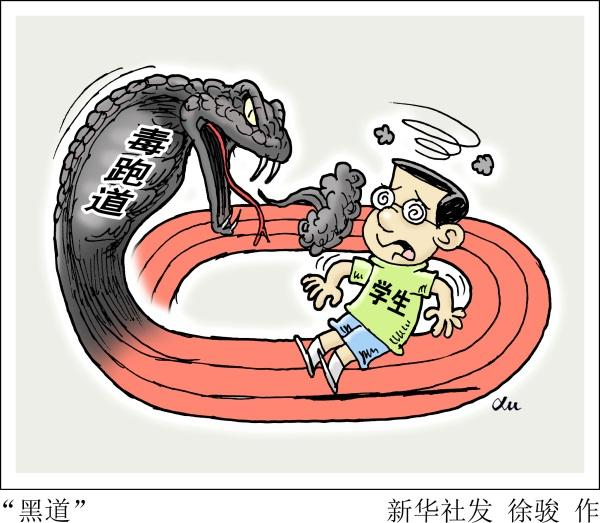 情绪不稳定-兴化市民论坛 - Powered by Discuz!