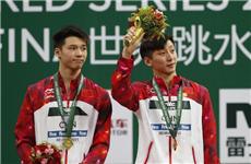 世界跳水系列赛北京站男双10米台夺冠