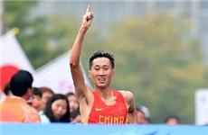 2014年亚运会男子20公里竞走冠军