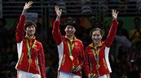 第十七金:国乒女团