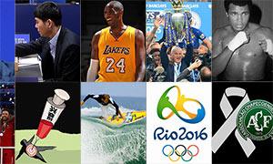 2016年國際體育十大新聞