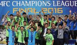 卫冕冠军全北现代被禁止参加2017赛季亚冠联赛