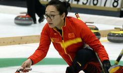 中国冰壶女队8-5胜日本 半决赛仍战东道主