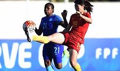 阿尔加夫杯:中国女足一球告负 卫冕冠军平稳起步