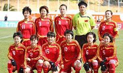 阿杯诞生第七支冠军队 中国女足告负位列第十