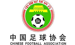 中国足协两年推进七件大事