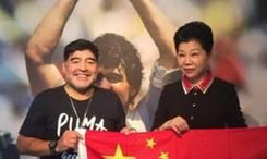 马拉多纳拟来华助力中国校园足球发展和青少年球员培养