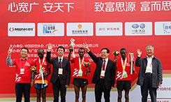 广安国际红色马拉松赛升级 荣获中国田径协会两项称号