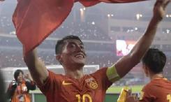 世预赛亚洲区:国足取12强赛首胜 沙特大胜捍卫榜首