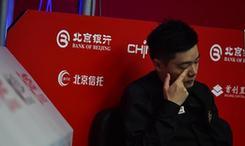 斯諾克中國賽:特魯姆普爆冷出局