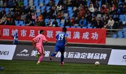 美斯途成中國城市足球聯賽讚助商 發力業余賽事營銷