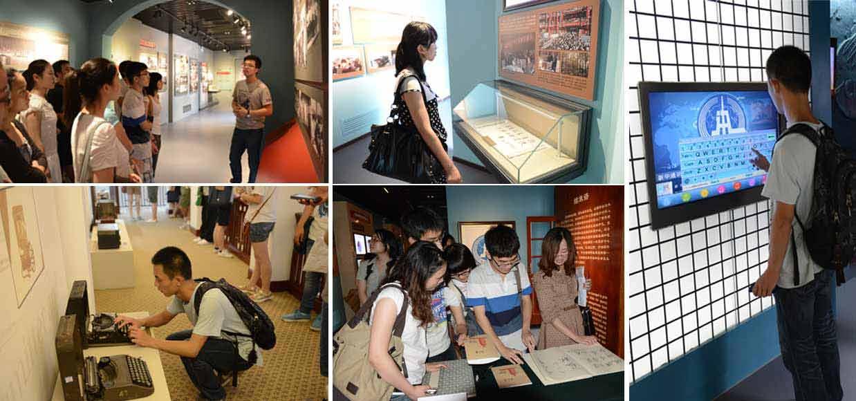 新華網奧運報道社會實踐者活動正式啟動