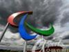 倫敦殘奧會第五日:中國11金6人破紀錄