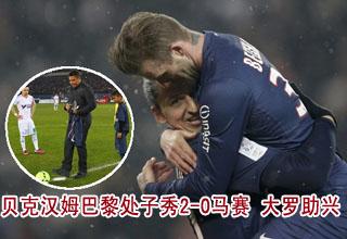 足球少年被虐