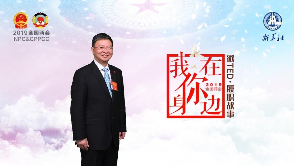 严纯华:高等教育应以人才培养为基点并发挥特色