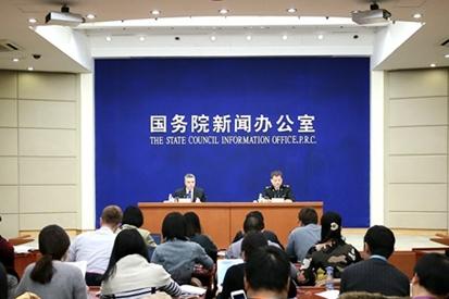 國新辦就2016年全年進出口情況舉行新聞發布會