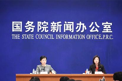 國新辦就2016年外匯收支數據有關情況舉行發布會