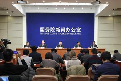 國新辦就《中共中央國務院關于加強耕地保護和改進佔補平衡的意見》舉行發布會