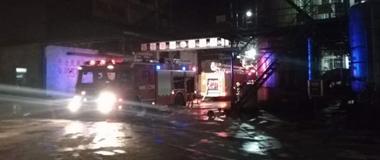 安徽铜陵一民营化工厂锅炉爆炸