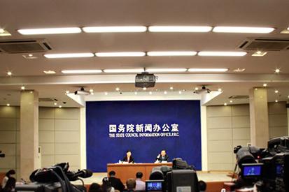 國新辦就2017年1-2月份國民經濟運行情況舉行發布會