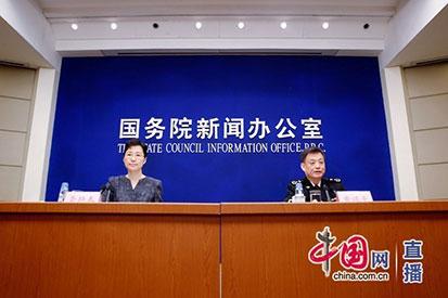 國新辦就2017年第一季度進出口情況舉行發布會
