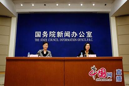 國新辦就2017年一季度中央企業經濟運行情況舉行發布會