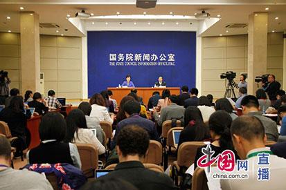 國新辦就2017年一季度國民經濟運行情況舉行發布會