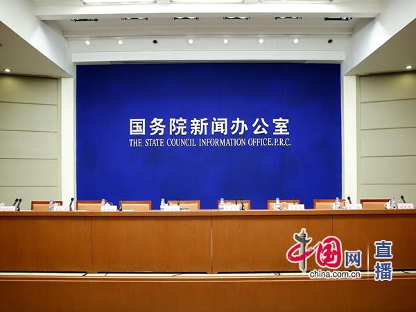 """國新辦就中央企業參與""""一帶一路""""共建情況舉行發布會"""