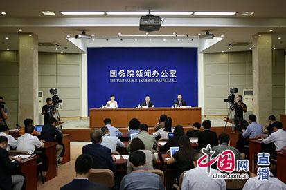 """國新辦就""""一帶一路""""沿線國家和地區産能合作情況舉行發布會"""