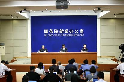 國新辦就《中長期青年發展規劃(2016—2025年)》有關情況舉行發布會