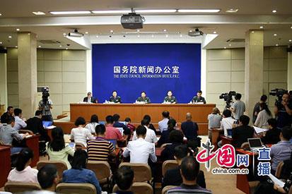 國新辦就中國人民解放軍建設發展有關情況舉行發布會