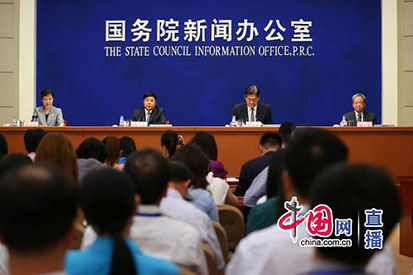 國新辦就2017年上半年工業通信業發展情況舉行發布會