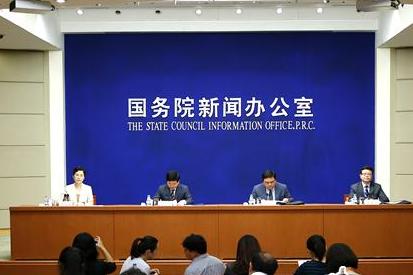 國新辦就財政金融政策有關情況舉行發布會
