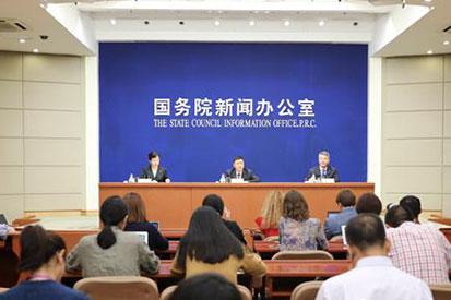 國新辦就金磚機制的機遇挑戰前景舉行吹風會