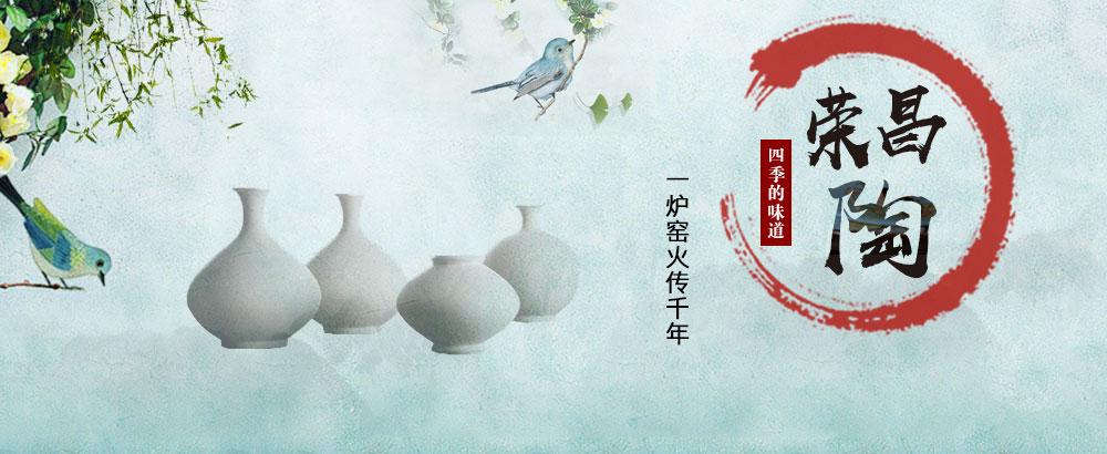 榮昌陶:一爐窯火傳千年