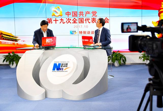 中國特色社會主義新時代有兩大新任務