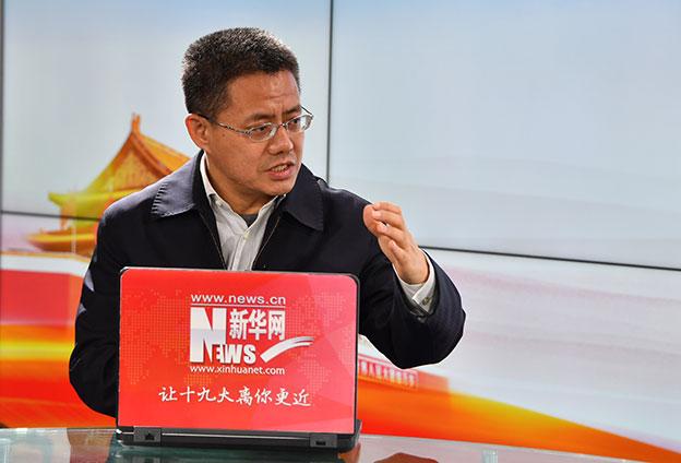 新時代中國特色社會主義思想是十九大報告的靈魂主線