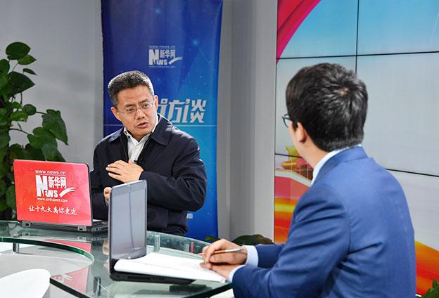 """習近平新時代中國特色社會主義思想是馬克思主義的""""中國形態"""""""