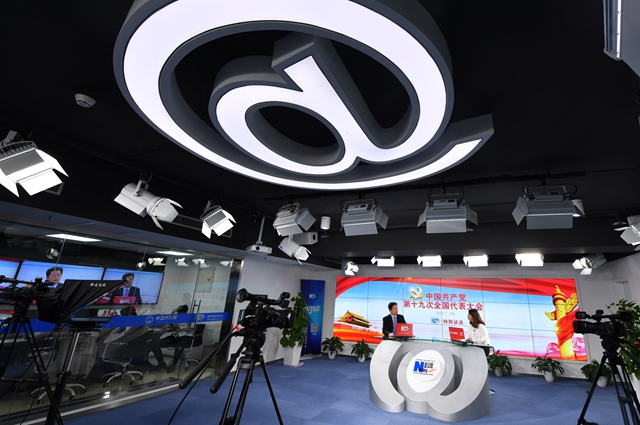新時代中國特色大國外交將譜寫新的輝煌篇章。