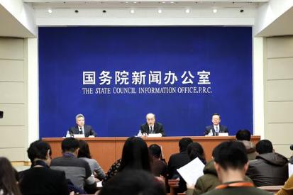 國新辦就12月4日第四個國家憲法日活動安排及全民普法工作情況舉行發布會