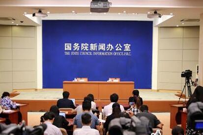 國新辦就2017年中央企業經濟運行情況舉行發布會