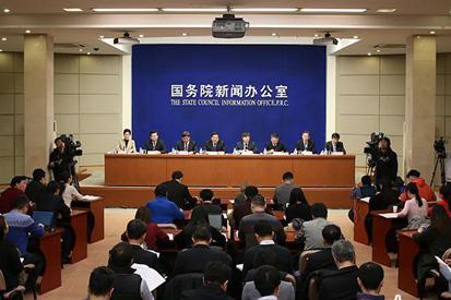 國新辦就2018年春運形勢和工作安排舉行新聞發布會