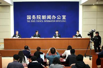 國新辦就2017年民政事業改革發展有關情況舉行新聞發布會