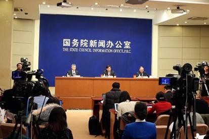 國新辦就《中共中央國務院關于實施鄉村振興戰略的意見》有關情況舉行發布會