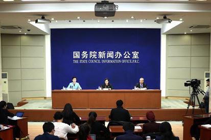 國新辦就《關于加強知識産權審判領域改革創新若幹問題的意見》有關情況舉行新聞發布會