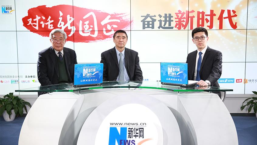 """徐念沙:在三個""""提升""""上發力 推動企業高質量發展"""